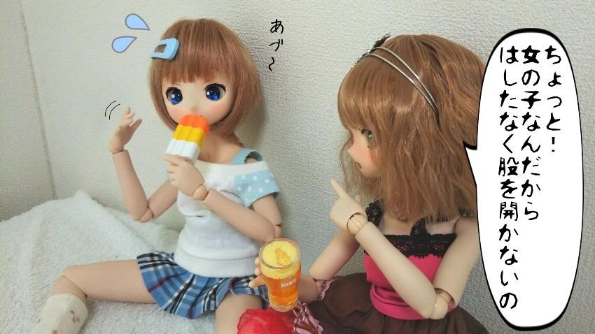 がんばれリボンママ