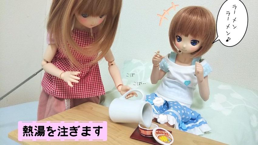リボンママ、カップ麺を作る